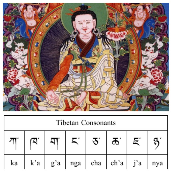 jigme_translation.JPG